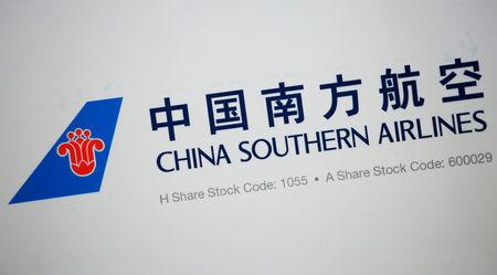 FILE PHOTO: FILE PHOTO: The company logo of China Southern Airlines is displayed at a news conference in Hong Kong
