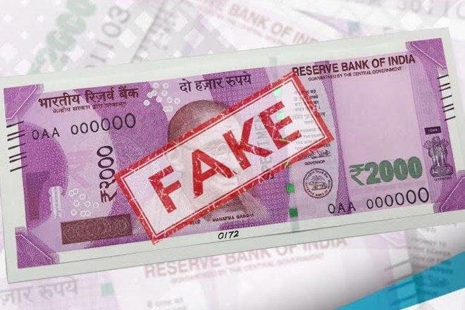 fake currency, fake currency india, fake note, rs 2000 note, rs 2000 note image, rs 2000 fake note, 2000 rupees fake note news