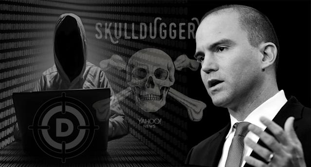 Ben Rhodes (Photo illustration: Yahoo News; photos: Getty Images, Pablo Martinez Monsivais/AP)