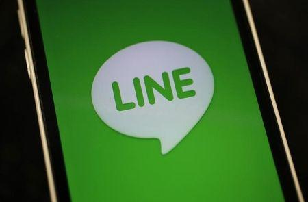The logo of free messaging app Line is pictured on a smartphone in this photo illustration taken in Tokyo
