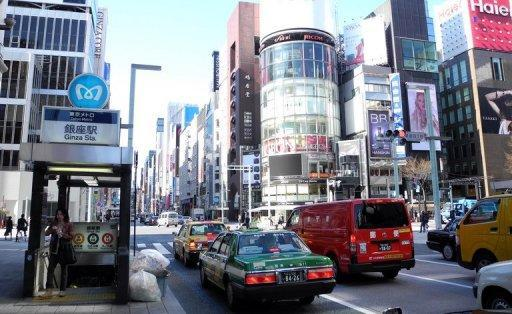 File photo shows Ginza metro station in Tokyo. Japan's cabinet approved Saturday a 90.334 trillion yen budget for the 2012 fiscal year, with a record 49% financed by bonds even as the country struggles to rein in its massive public debt
