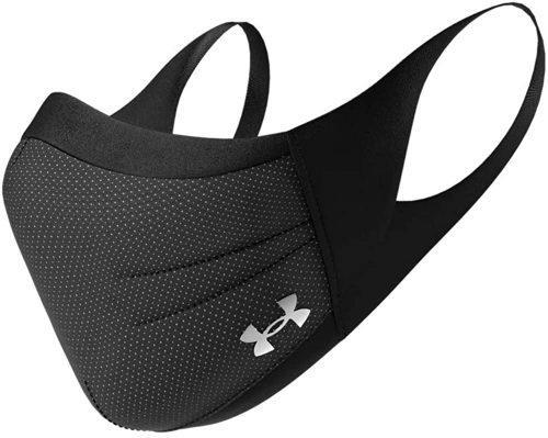 Under Armour Sports Face Mask, best gifts for brother