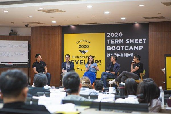"""Corporate Venture Capitalists (CVC) Methods"" Fireside Chat (From Left to Right) Featuring Kevin Chan of LINE Taxi, Vick Chien of Lee & Li, Cecilia Tang of LINE Corp, Albert Yu of Quants AI; Moderated by Kurt Chen of ORION Venture Partners"