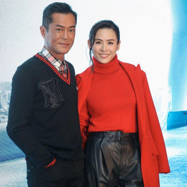 Louis Koo with his co-star, Jessica Hsuan