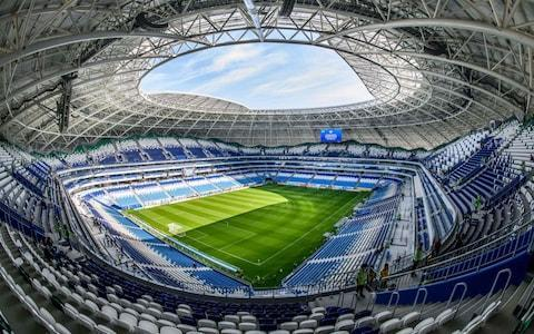 <span>The Samara arena will hosts four group stage matches</span> <span>Credit: AFP </span>