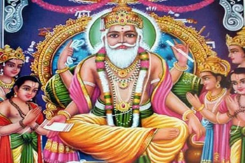 Vishwakarma Puja 2019: All You Need to Know about the Hindu Festival