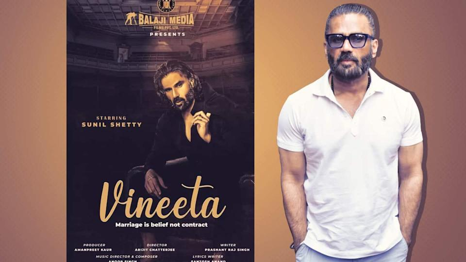 Suniel Shetty accuses production house of fraud over fake poster