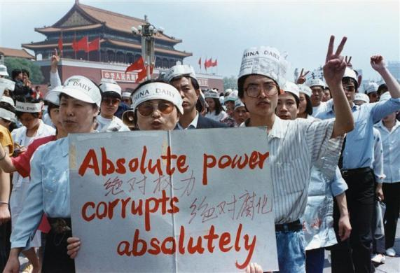A group of journalists supporting the protest in Tiananmen Square, May 17, 1989.