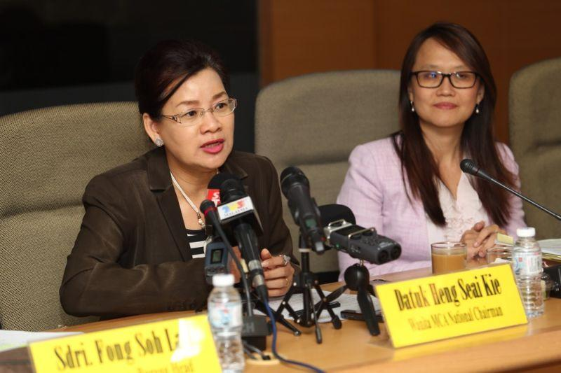 The police said today they will call MCA women's wing chief Datuk Heng Seai Kie (left) to give a statement, after she allegedly made a slanderous remark on the alleged rape case involving a state executive councillor (exco). ― Picture by Choo Choy May