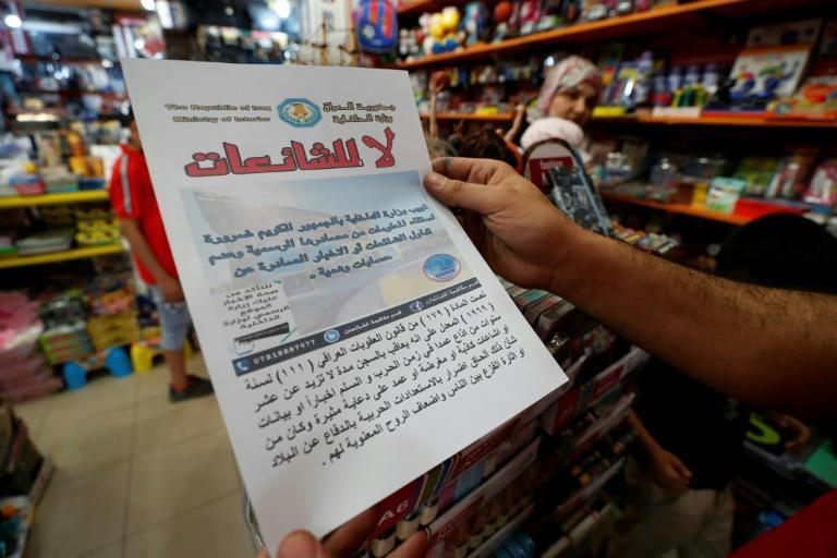 A leaflet distributed by the Iraqi government's anti-'fake news' team is titled 'no to rumours'