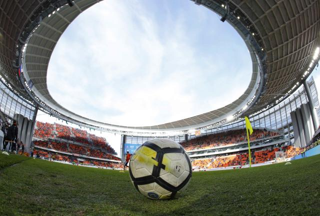 Soccer Football - Russian Football Championship - Ural vs Spartak Moscow - Ekaterinburg Arena, Yekaterinburg, Russia - April 15, 2018 A soccer ball is seen on the pitch during the match. REUTERS/Sergei Karpukhin