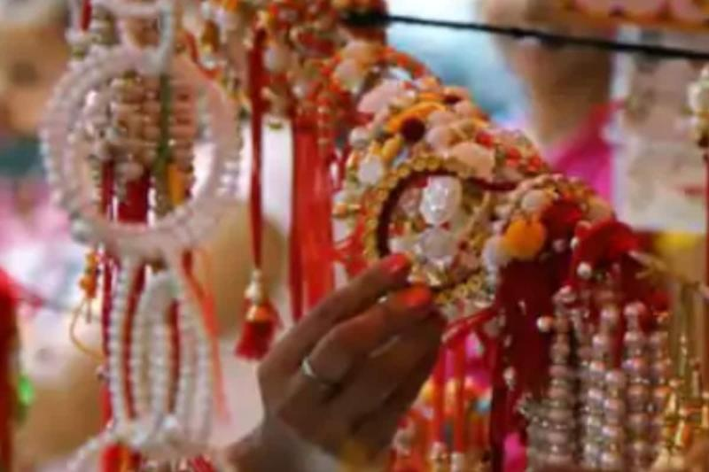Raksha Bandhan 2020: Know the History, Date & Muhurat Behind the Festival of Bonds