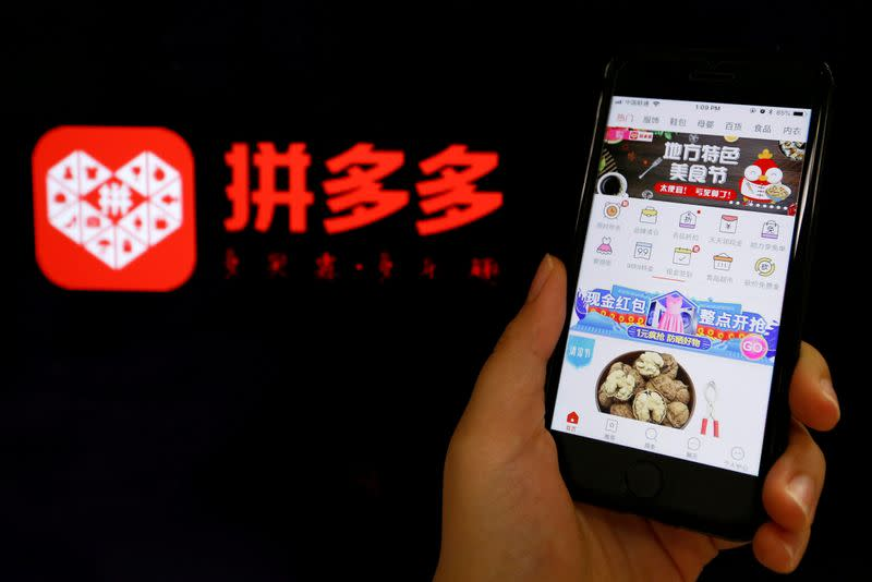 FILE PHOTO: Illustration picture of Chinese online group discounter Pinduoduo