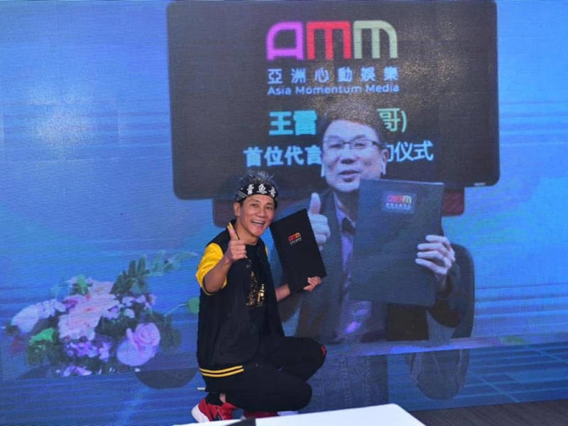 Jack Neo has also appointed Wang Lei as the first ambassador of Asia Momentum Media Entertainment.