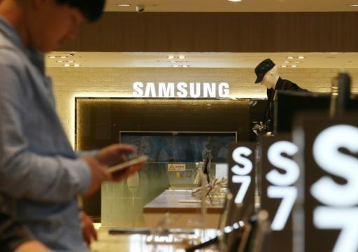 Samsung to 'review' US hedge fund plan to split firm