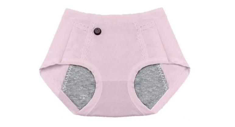 Amazon is selling heated underwear to banish the cold - and period pain [Image: Amazon]