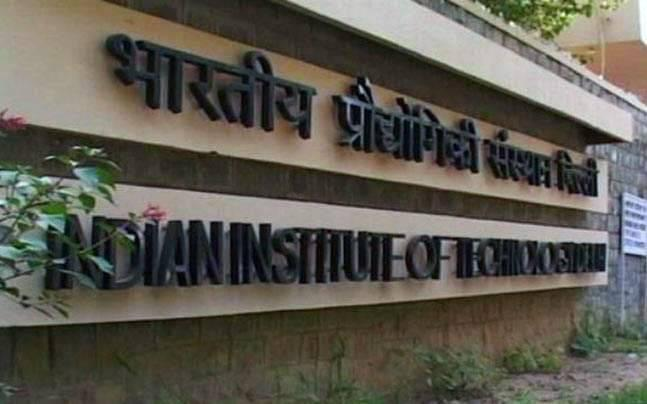 IIT Kharagpur to start classes on Vastu Shastra for architecture students from August