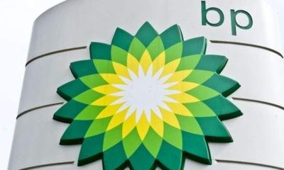 Oil price recovery helps BP back to quarterly profit