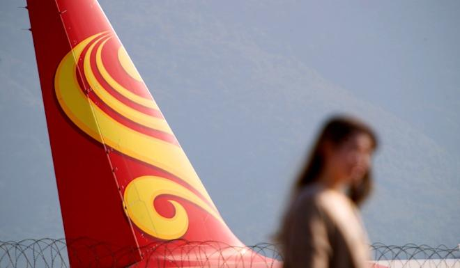 Hong Kong Airlines is understood to have submitted a new financial plan with its new source of income. Photo: SCMP