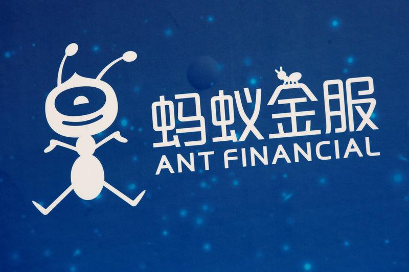 FILE PHOTO: A logo of Ant Financial is displayed at the Ant Financial event in Hong Kong