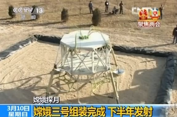 Chinese video shows work underway in preparing the Chang'e 3 moon lander mission.