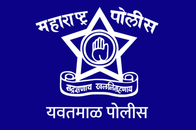 Maharashtra Police Recruitment 2018: 455 Police Patil Posts, Apply Before 13th August 2018