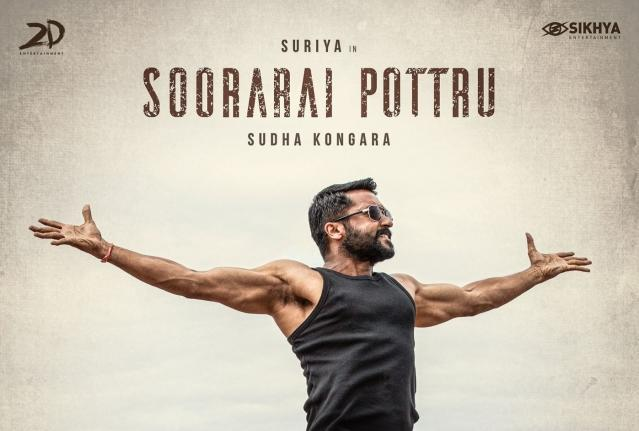 Soorarai Pottru' Review: A Biopic, Meant To Highlight A 'Deccan' Success,  But Ends Up A 'Dravidianist'
