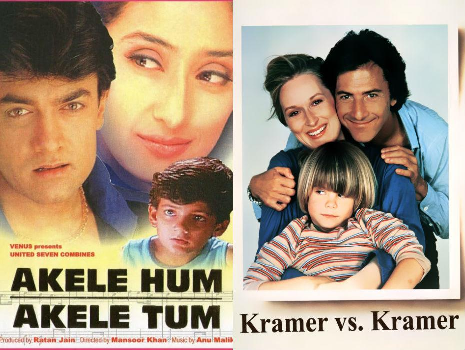 Aamir Khan and Manisha Koirala's hit pairing was first seen in this film inspired by the courtroom drama Kramer Vs Kramer. Akele Hum Akele Tum is the story of two aspiring singers who fall in love and marry in a whirlwind. When the wife's career takes a backseat and the husband becomes more and more disinterested in household affairs, she walks out on him and their son. The father and son eventually form a close bond. However, after Kiran (Koirala) becomes a celebrity, she claims full custody of her son in a nasty legal battle. While the Hindi version deals with the backstory and the father-son bond, the Hollywood original, starring Dustin Hoffman and Meryl Streep, mostly focuses on the courtroom and is much more balanced in its depiction. Both Hoffman and Streep won Academy Awards for their performance.