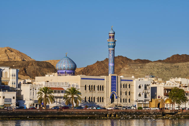 Oman (Crédit photo : Getty)