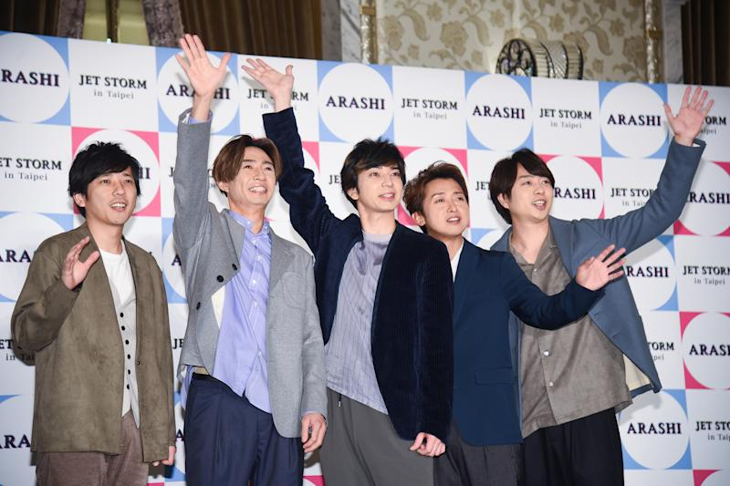 TAIPEI, CHINA - NOVEMBER 11: Singers Ohno Satoshi, Matsumoto Jun, Aiba Masaki, Ninomiya Kazunari and Sakurai Sho of Japanese band Arashi meet fans on November 11, 2019 in Taipei, Taiwan of China. (Photo by VCG/VCG via Getty Images)