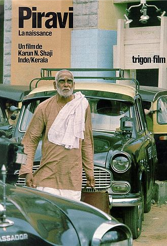 8. Piravi (Malayalam): Shaji M. Karun's masterful debut brings out the human nature at its most vulnerable, a beautiful film that will live in your memory for a long time after it is over. Based on a true story, it is a film about how an aging father's longing to reunite his family after his son is killed by torture in police custody, all while battling an unstable mindset. Piravi is devastating, but truly shows how tragedy affects people and how eventually, everyone learns to cope with it.