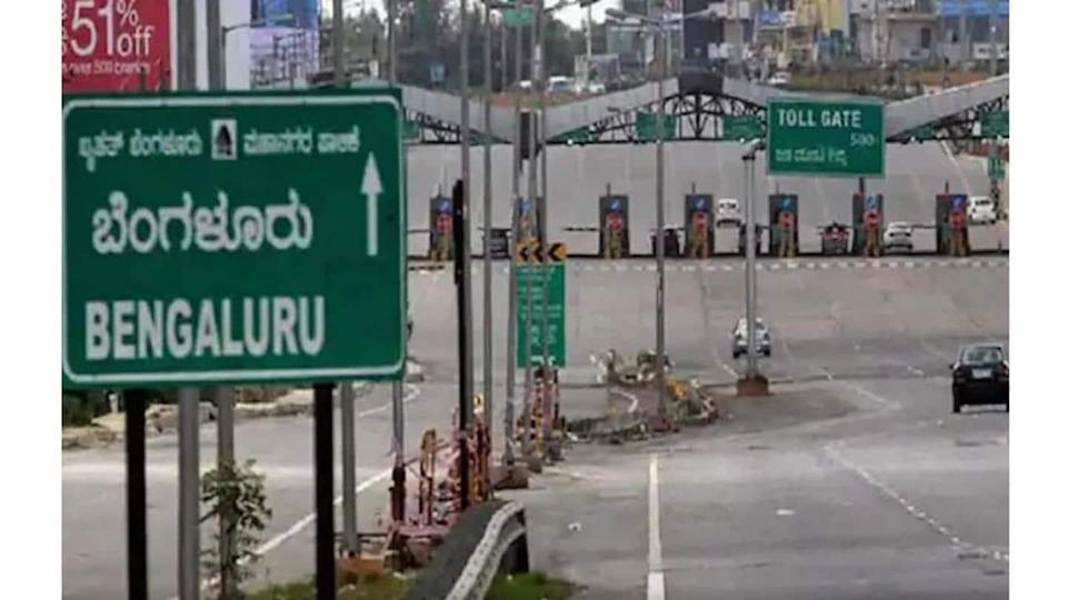 Karnataka: Section 144(1) imposed in Bengaluru as COVID-19 cases rise