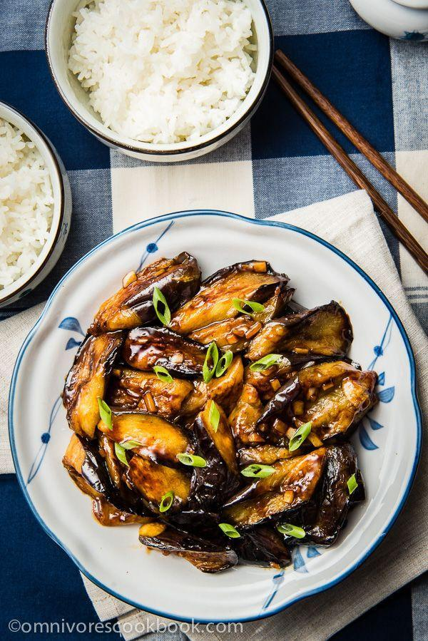 "<p>That addictive side you get at Chinese restaurants is totally doable at home. </p><p><a href=""http://omnivorescookbook.com/chinese-eggplant-with-garlic-sauce#comment-36729"" rel=""nofollow noopener"" target=""_blank"" data-ylk=""slk:Get the recipe from Omnivore's Cookbook »"" class=""link rapid-noclick-resp""><em>Get the recipe from Omnivore's Cookbook »</em></a><br></p>"
