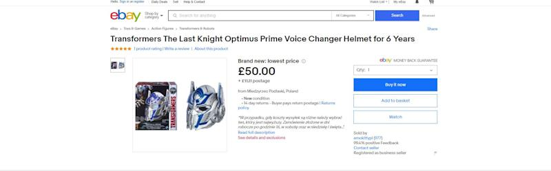 The Transformers helmet flagged by Which? (Which?/PA)