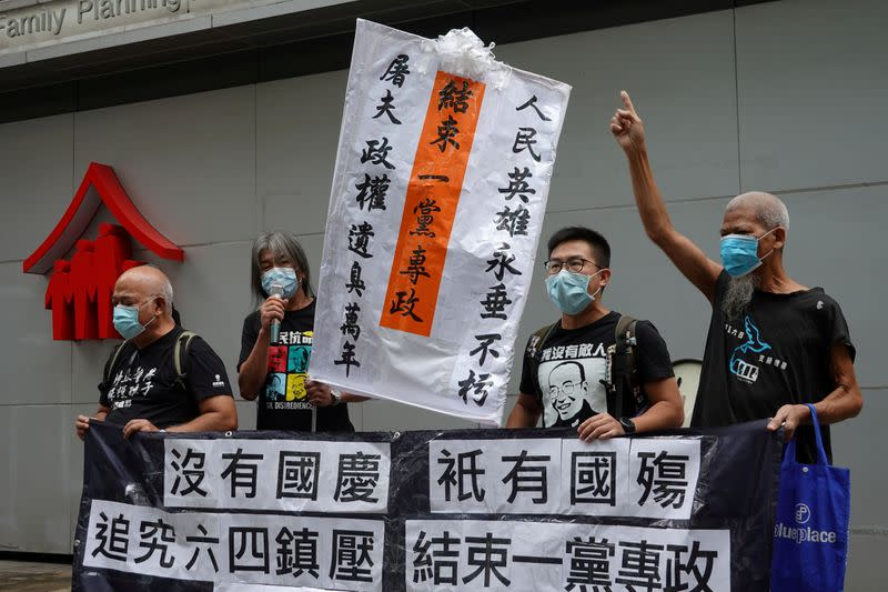 Hong Kong police arrest dozens in bid to prevent China national day protest