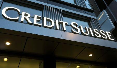 Credit Suisse Roiled by Volatility Bet
