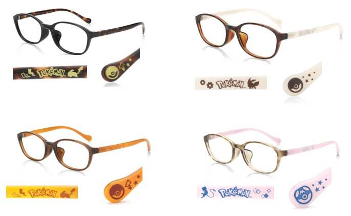 The Kids Model features frames ranging from cute to cool styles, inspired by the Pokémon animated TV series.