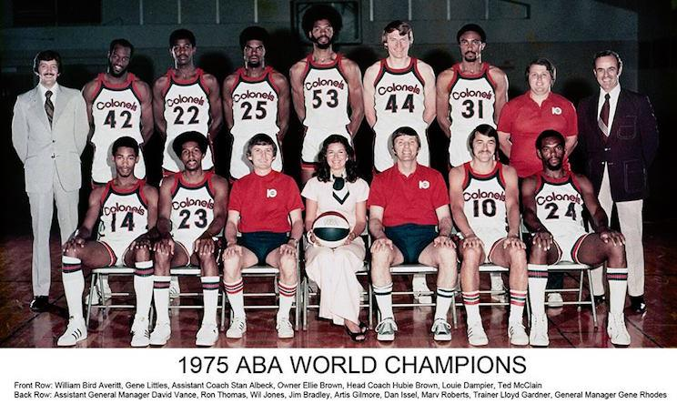 Artis Gilmore (53) and Dan Issel (44) brought the dual-big approach to the ABA.