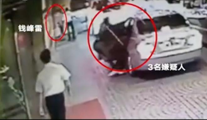 Video footage shows assailants getting out of a car (centre) just before they attack Qian Fenglei (left) and his assistant. Photo: Weibo