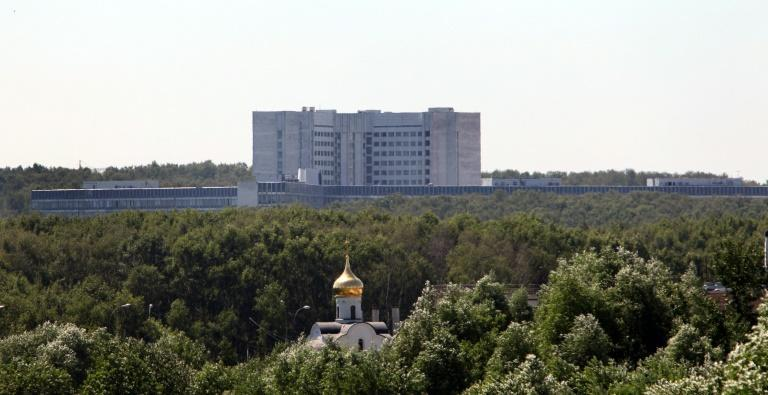 A general view of the Russian Foreign Intelligence Service (SVR) headquarters outside Moscow in June 2010
