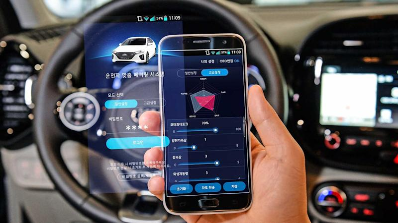 Hyundai Motor Group smartphone performance adjustment