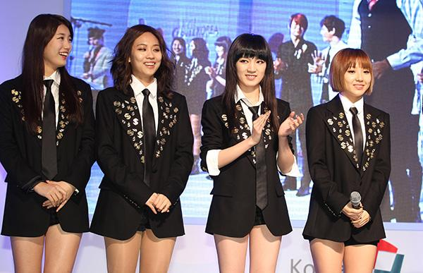Miss A to launch Chinese career