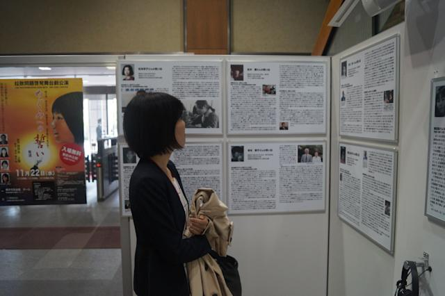 <p>A Japanese woman reads about North Korea abduction victims at a display in the lobby for the Ministry of Foreign Affairs in Tokyo. (Photo: Michael Walsh/Yahoo News) </p>