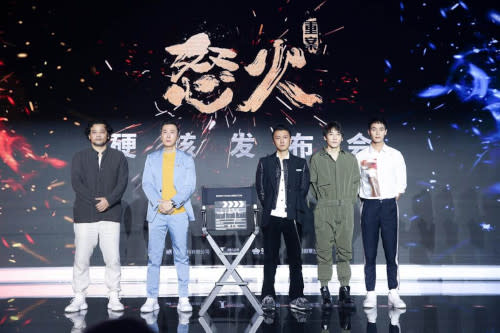Nicholas Tse and Donnie Yen among those appeared at the Shanghai premiere, with the symbolic empty director's chair