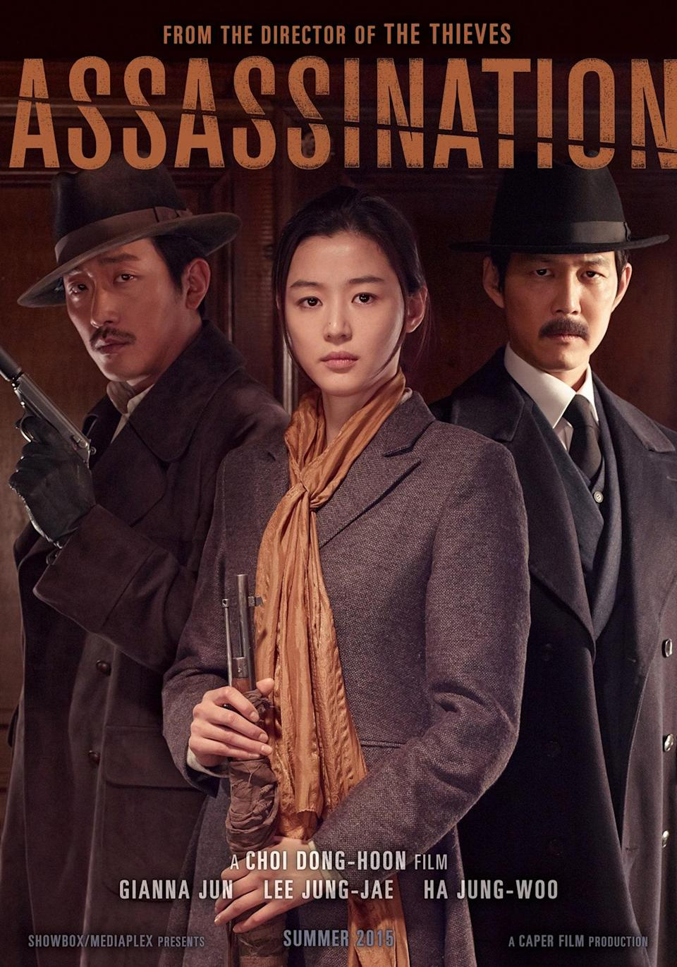 "<p>It's 1933 and Japan is currently occupying Korea when the resistance puts a plan into action to kill the Japanese commander general. But there are enemies on all sides, and nobody really knows whom to trust. Ji-Hyun Jun is the film's female lead, and after watching her in action, we're ready to dive into her entire filmography.</p> <p><a href=""https://www.amazon.com/prime-video/actor/Ji-hyun-Jun/nm0432428/ref=atv_dp_md_pp"" rel=""nofollow noopener"" target=""_blank"" data-ylk=""slk:Available to rent on Amazon Prime"" class=""link rapid-noclick-resp""><em>Available to rent on Amazon Prime</em></a></p>"