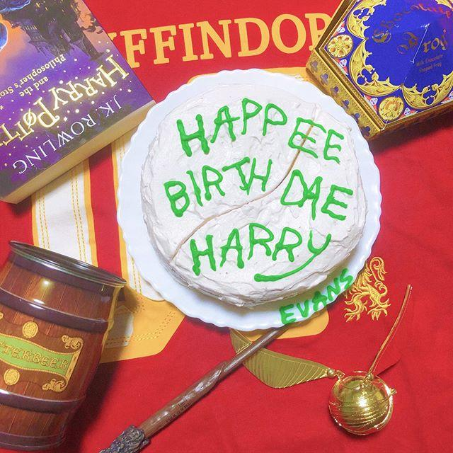 """<p>Hagrid may not be the best cook in the world, and we're guessing this <a href=""""https://www.delish.com/uk/food-news/a30456093/harry-potter-hogwarts-crest-cake/"""" target=""""_blank"""">cake</a> probably wasn't that appetising. But the fact that it represents Harry finding out he's a wizard for the first time, and that he can finally have a better life than the one he has in the cupboard under the stairs, means it's the most wonderful cake ever.</p><p>Harry's 11th Birthday Cake From Hagrid appears in Harry Potter And The Philosopher's Stone and Harry Potter And The Cursed Child (in a dream).</p><p><a href=""""https://www.instagram.com/p/CD_cO-lhkbZ/"""">See the original post on Instagram</a></p>"""