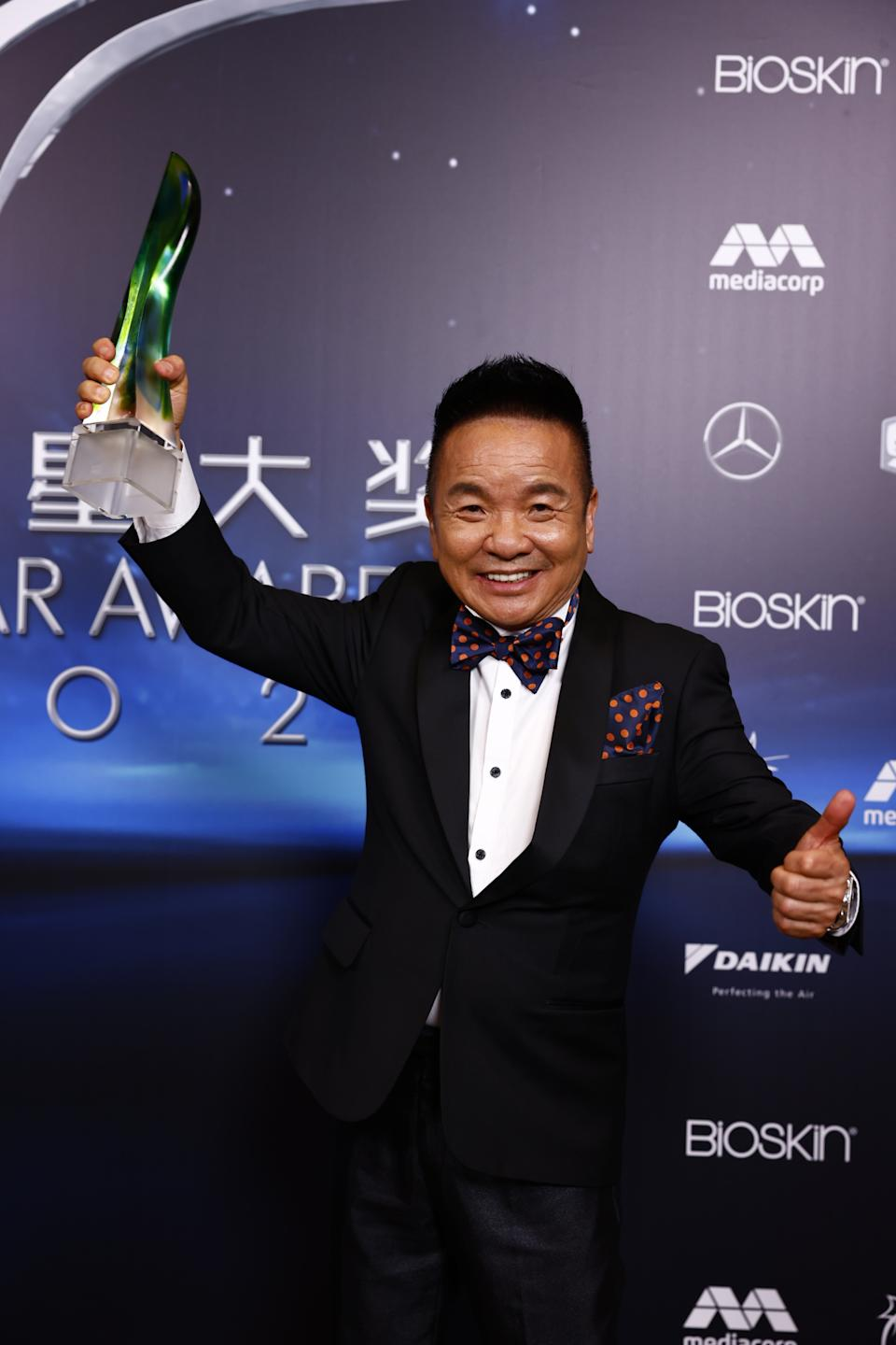 Marcus Chin at Star Awards held at Changi Airport on 18 April 2021. (Photo: Mediacorp)
