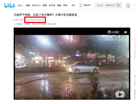 The website Bilibili had uploaded the video in June 2020.