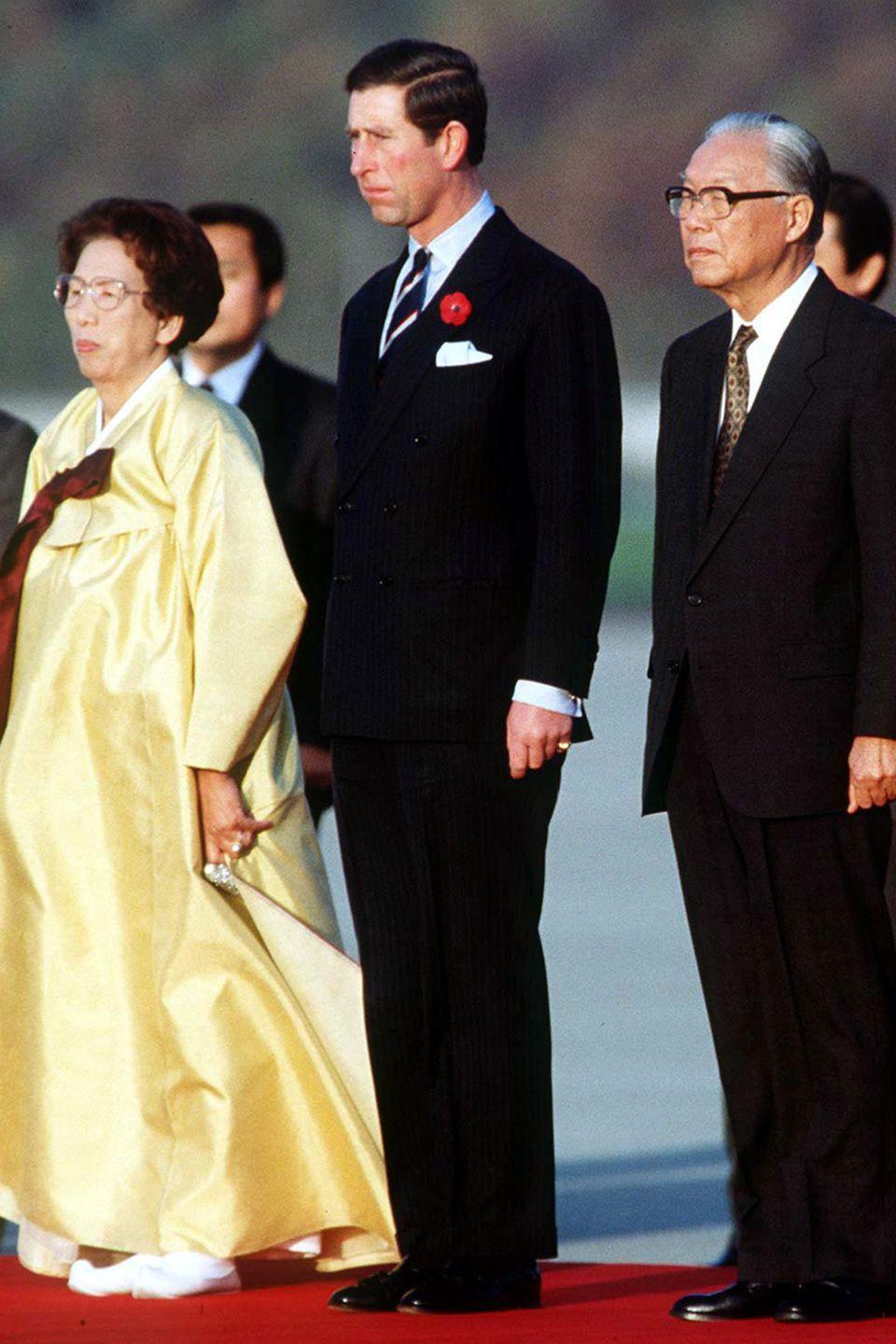 <p>Arriving in Seoul, South Korea, for a royal visit. </p>