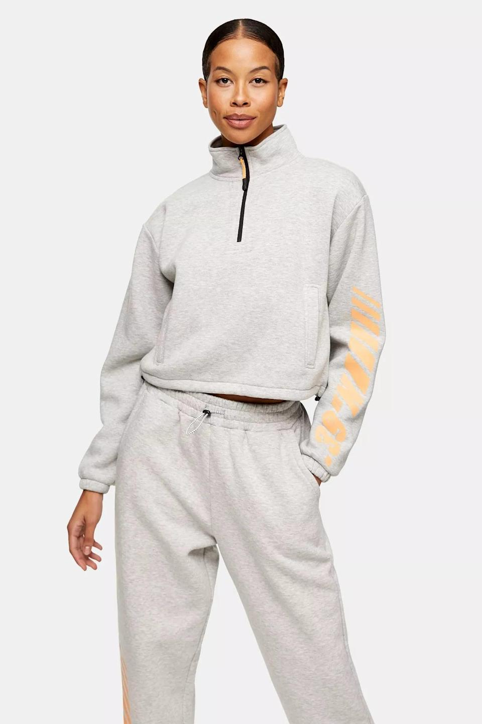<p>From your morning run to a casual coffee date, this comfortable <span>Gray Marl Funnel Neck Sweatshirt</span> ($52) has you covered.</p>